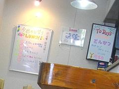 たかちゃん03-1