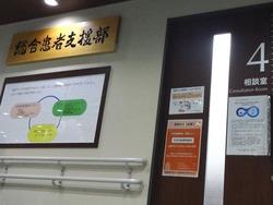 長崎大学病院01-3