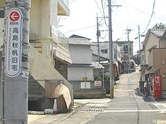 中小島01-4
