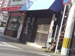 長崎駅前01-6