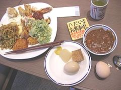 旬家時津店02