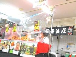 北海道物産展01-8