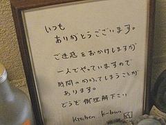 K-bun-03