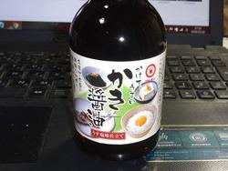 かき醤油01