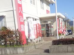 舞の里01-4