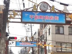 山里観光市場01