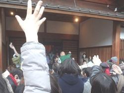 歴史文化博物館01-3