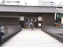 出島表門橋02-4