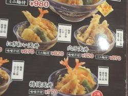 丼丼亭02-3