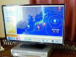 テレビ00-2