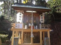 淵神社03