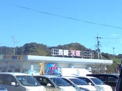 茂木ふれあい祭01