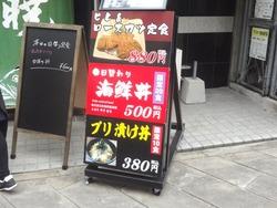 長崎三昧 暁01-2