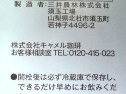 アミュプラザ長崎01-7