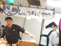 小樽物産展02-5-2