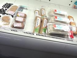 みさき駅さんわ01-6