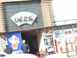 杉永蒲鉾00-2