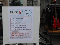 コレモおおむら01-3