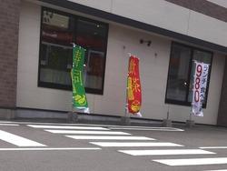 いきなりステーキ04