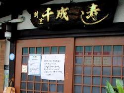 駅前商店街02