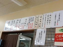 マザーズキッチン01-7