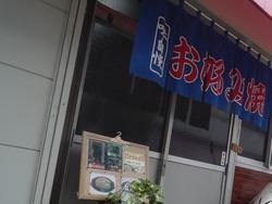 新大工商店街04-2-みやち