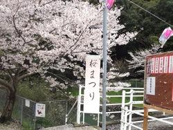 鹿尾川公園01-4