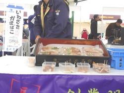 かんぼこ祭り02-8