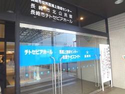 県知事選挙01-2