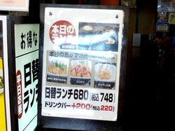 庄屋イオン大村店01-2