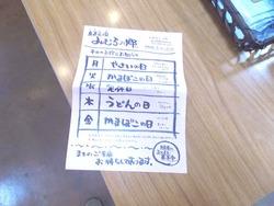 長崎清水04-2