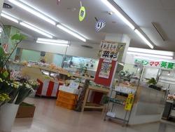 浦上百貨センター02-1
