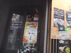 長崎港駅前店01-2