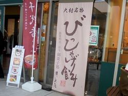 100円商店街01-6