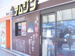 長崎駅02