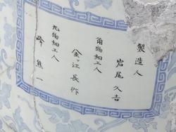 宮地嶽神社01-5
