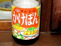 ウチゴハン01-4