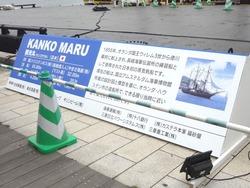 帆船まつり03-3