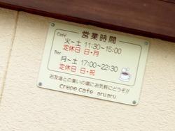 道ノ尾01-2