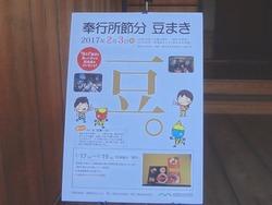 長崎奉行所01-2