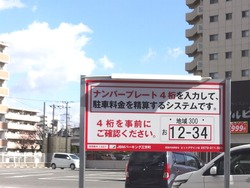 ヤマダ電機01-3