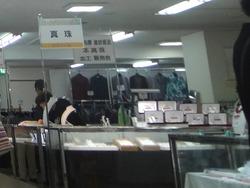 長崎浜屋01-4