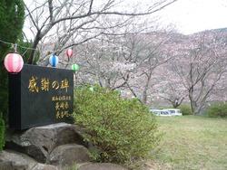 長与ダム02-6