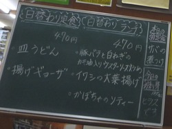 シェ・デジマ01-2