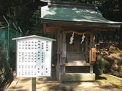 諏訪神社 厳島神社