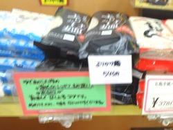 長崎県物産館02-5