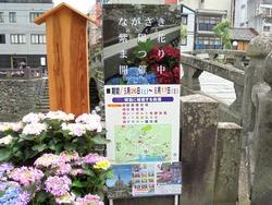 中島川02