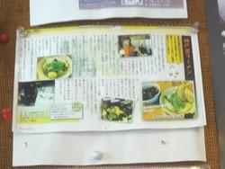 神戸堂ラーメン01-4