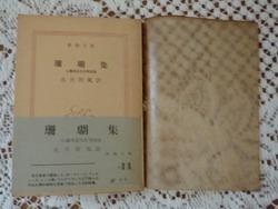文庫本01-2