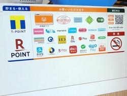 吉野家駅前店02-3